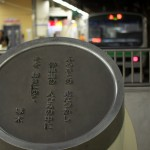 【Tokyo Train Story】石川啄木(上野駅にて)