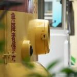 【Tokyo Train Story】車庫にて眠る(都電荒川線)