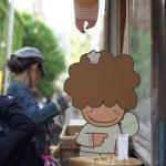 根津の路地裏にあるパン屋さん ボンジュールモジョモジョ Bonjour mojo2でくり抜きながら食べるのが楽しいラスクを買ってみた