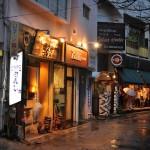 国際通り沿いのとぅばらーまでの沖縄料理とりっかりっか湯での温泉を楽しむ 沖縄・渡名喜島への旅 その4