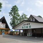 23年ぶりに小岩井農場まきば園で遊びますよ 夏の青春18きっぷの旅2011 東北編 その15