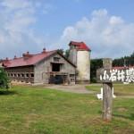 小岩井農場の上丸牛舎を見学する 夏の青春18きっぷの旅2011 東北編 その14