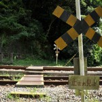 坪尻駅周辺で廃墟や通過する特急列車を撮影する 四国初上陸の旅 その6