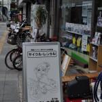 レンタサイクルを借りて西本願寺へ 夏の京都旅行2012 その4