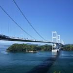 緑と青が溢れる大島サイクリング 四国初上陸の旅 その19