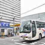無料送迎バスに乗って東京から福島県のスパリゾートハワイアンズへ! スパリゾートハワイアンズでの極上美食の共演とフラガールを見る旅 その1