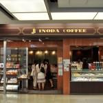 京都の朝はイノダコーヒーのタマゴトーストセットから始まる 夏の京都旅行2012 その19