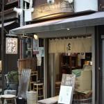 湯島天神下にあるやなか珈琲店湯島店でコーヒーをいただく