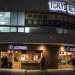 有楽町の交通会館内にある大阪百貨店で土手焼きを食べてみた