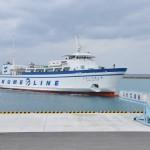 渡名喜島を離れて再び那覇へ 沖縄・渡名喜島への旅 その27