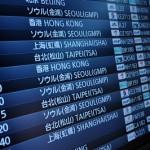 エバー航空の飛行機で台北の松山空港へ 台湾に行こう! その2