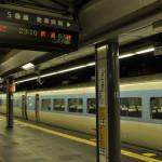 新潟県内在来線完乗の旅が始まった 青春18きっぷで新潟へ その1