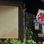 一乗寺中谷のかき氷と詩仙堂 夏の京都旅行2012 その27
