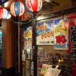 東京都内で楽しめる沖縄の味 中野にあるハイサイおじさんでソーキそばを食べてきた
