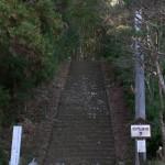 烏山城へと向かう登山道の途中にある烏山の町を一望する展望台 冬の青春18きっぷの旅 栃木編 その4