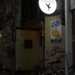 西池袋でベルギービールに酔いしれる Belgian Beer Bar GIBBON