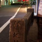 【Tokyo Train Story】渋谷-代官山間の廃止となった踏切の近くに橋だけが取り残されていた(東急東横線)