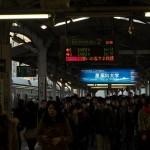 【Tokyo Train Story】東急池上線五反田駅