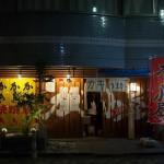 かき、カキ、牡蠣のかきまつり! かき小屋恵比寿店でかきをたらふく食べてきた
