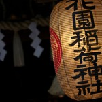 今週の365 DAYS OF TOKYO(1月21日~1月27日) ~ 年末年始の上野周辺の風景