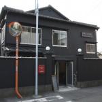 谷中の最小文化複合施設HAGISO内にあるカフェ&ギャラリーのHAGI CAFEがお気に入りのカフェになった!