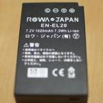 Nikon1 J1で使用する予備バッテリー ロワ・ジャパンのEN-EL20 互換バッテリーを購入してみた