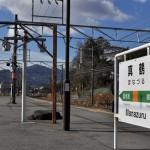 東海道本線で湯河原に行く途中にある真鶴で下車してみる 冬の青春18きっぷの旅 真鶴・湯河原編 その1