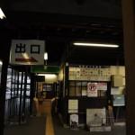 雪の鞍馬寺と叡山電鉄きらら 春の京都紀行 その11