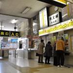 秩父路遊々フリーきっぷを使って秩父鉄道を楽しもう! 冬の青春18きっぷで行く秩父鉄道の旅 その1