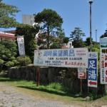 亀山温泉ホテルの真っ黒な温泉で汗を流す 青春18きっぷで行く夏の久留里線の旅 その8