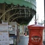 江ノ電長谷駅の目の前にあるCafe HuLaHawaii 長谷店で朝食をとる 偽修学旅行2013 鎌倉・江ノ島への旅 その15