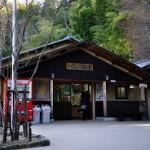 保津川沿いの絶景路線、嵯峨野トロッコ列車に乗車する 春の京都紀行 その21
