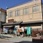 長瀞の宝登山神社を参拝する 冬の青春18きっぷで行く秩父鉄道の旅 その3