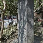 鎌倉の大仏さんの中に初めて入ってみた! 偽修学旅行2013 鎌倉・江ノ島への旅 その17