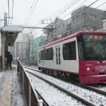 【Tokyo Train Story】白い町屋二丁目電停(都電荒川線)