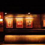 夜の祇園と八坂神社 春の京都紀行 その23