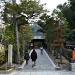 銀閣寺で悠久の時の流れを感じる 春の京都紀行 その26