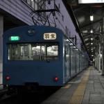 秩父鉄道の熊谷駅でこの旅最後の撮影をする 冬の青春18きっぷで行く秩父鉄道の旅 その8