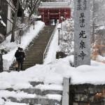 湯畑を俯瞰できる長泉寺からの眺め 春の草津温泉旅行 その6
