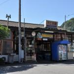上信電鉄下仁田駅周辺を散策する 夏の青春18きっぷで行くぐんまワンデーパスの旅 その2