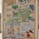 「耳をすませば」の舞台を歩いてみよう 聖蹟桜ヶ丘散歩 その1