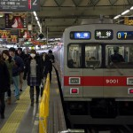 【Tokyo Train Story】東急東横線渋谷駅に列車が到着すると