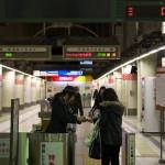 【Tokyo Train Story】上野駅の有人改札口