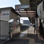 ひたちなか海浜鉄道に乗って那珂湊駅へ 春の青春18きっぷの旅 ひたちなか海浜鉄道沿線散歩編 その1