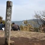 小仏城山で猫と戯れる 高尾山から相模湖へ その4