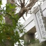 西日暮里駅をスタートして諏方神社と富士見坂を撮影する 冬の谷中フォトウォーク その1