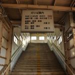 坂町駅から羽越本線普通列車に乗り、新発田駅で途中下車する 元気が出る鉄道写真2011の旅 その18