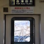 「まるごと鬼怒川 東武フリーパス」を使って冬の栃木県北部へ! 冬の鬼怒川温泉への旅 その1