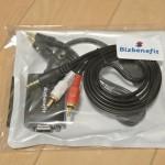 NTTドコモの10.1インチタブレットのdtabをアナログ出力するために「HDMI to VGA アダプター」を購入したみた