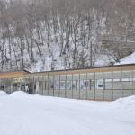 雪に囲まれた野岩鉄道湯西川温泉駅 冬の鬼怒川温泉への旅 その2